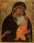 Catholic Print Picture-our Lady Of Perpetual Help 2- 8 X 10 Ready To Be Framed
