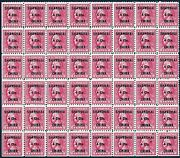 Us K18 Mnh 48-stamp Block Of 1922 Shanghai China Postal Agency Surcharges