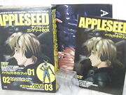 Appleseed Complete Box Art Book W/figure And Poster Shirow Masamune Japan Book Tj