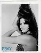 Claudia Cardinale Sexy Blindfold Vintage Photo