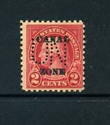 Canal Zone Scott 73 Var Company Issue Un Perfin Mint Stamp Rare Variety