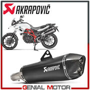 Exhaust Titanium Approved Muffler Akrapovic For Bmw F700gs 2017