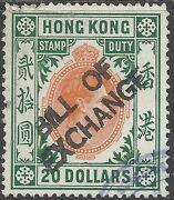 Hong Kong Kgvi 20 Bill Of Exchange Revenue And039band039 On And039xand039 Used Barefoot 228p