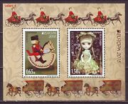 2015 Bulgaria Europa Antique Toys Doll Car Milk Chariot Baby Horse S/s Mnh