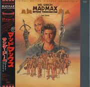 Mad Max Beyond Thunderdome Ost Japan Lp With Obi And Inserts, Nm Vinyl Poster