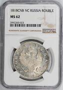 Russia 1818 Alexander I Rouble Ngc Ms-62 - Undergraded