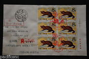 China Prc T68 Sable Booklet Pane Stamps On Cover - Registered To Singapore A13