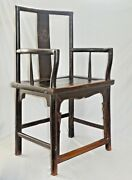 Antique Chinese Officialand039s Arm Chair W/ Carved Back Splat. Qing Dynasty. 1880