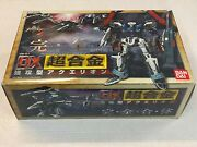 Bandai Ge-01 Dx Chogokin Strong Type Aquarion Complete In Box