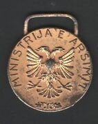 1934,albania. Albanian Sport Kingdom Medal In Track And Field Events. R4
