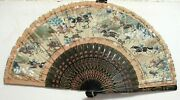 Old Small Chinese Military Battle Watercolor Fan Painting Unsigned