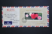 China Prc J42 Exhibition S/s On Cover - Yunnan-kunming Cds Dated 1983.1.1 B17