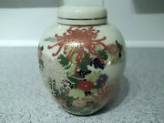 Small Ginger Jar With A Floral Pattern No Makers Name