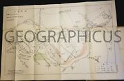 1940 Shanghai Harbor And China River System Survey Maps