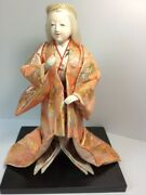 Figure Japanese Kimono Doll Vintagetraditional Lucky Sign Size 9.5 Inches006