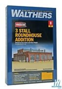 Walthers 933-3261 Modern Roundhouse 3 Add-on Stalls Kit N Scale Train