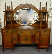 Vintage Carved Mahogany Sideboard. Oval Mirror 6 Shelves 7 Drawers 3 Cabinets