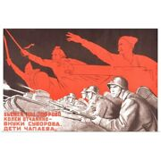 And039we Will Fight Stronglyand039 Soviet World Poster Art Print Home Decor
