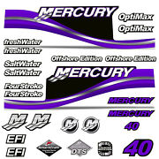 Mercury 40 Four 4 Stroke Decal Kit Outboard Engine Graphic Motor Stickers Purple