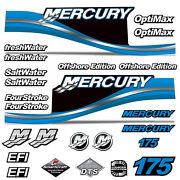 Mercury 175 Four 4 Stroke Decal Kit Outboard Engine Graphic Motor Merc Blue