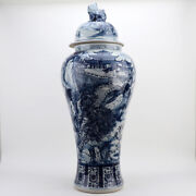 Chinese Oriental Blue And White Palace Vase With Foo Dog Finial 41