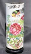 Antique Chinese Republic Tall Porcelain Brush Pot Vase Calligraph Poetry Signed