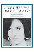 Here There Was Once A Country Field Translation Series No. 25 By Venus Kh...