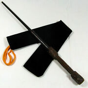 14.5 Harry Potter Hand Carved Almond Wood Magic Wand Wizard Wiccan W/velvet Bag