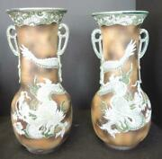Matched Pair Of Antique Chinese Earth Tone Moriagi Green And White Serpent Vases