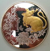 Mongolia 2007 Year Of Rat 5000 Tugrik Gold Plated 5oz Silver Coin,proof