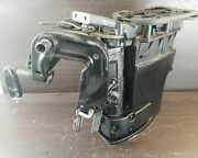 9097a2 8692a13 822238a2 8796a5 Mercury 1993 15 Complete Midsection 20 25 Hp