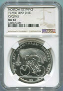 1978 L Russia Ussr Moscow Olympics 10 Roubles Silver Cycling. Ngc Ms68
