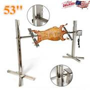 15w Motor Kit Updated Large Grill Rotisserie Spit Roaster Rod Charcoal Bbq 53''