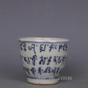 2 China Antique Porcelain Qing Guangxu Blue And White Sanskrit Small Tea Cup