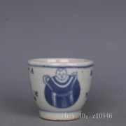 2 China Antique Porcelain Qing Guangxu Blue And White Character Pattern Teacup