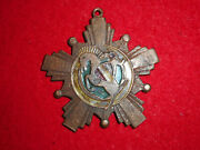 Japanese Imperial Army Kuomintang Loyalty And Bravery Decoration F/s From Japan.