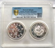 China 1993 Fengtian Gui Mao 1 Tael Coin Pcgs Ms68 2 Medals,bu