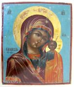 Russian Antique Icon Of Kazan Virgin Sothebyand039s Provenance High Quality