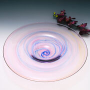 Signed Michael Harris Isle Of Wight Glass Charger 1974-76