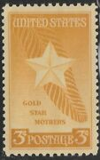 Us 969 Gold Star Mothers 3c Single 1 Stamp Mnh 1948