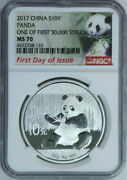 2017 China Silver Panda .999 10 Yuan / First Day Issue / Ngc Ms70 First 30000