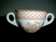 Globe Pottery England Nathan Straus Duparquet Restaurant Ware Cream Soup Bowl/s