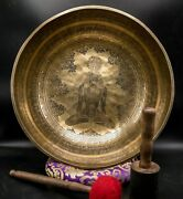 Handmade Tibetan Singing Bowl Made In Nepal, A Bowl For Meditation And Healing..