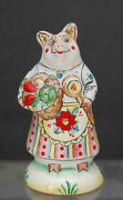 Vintage French Country Hand Painted Pig With Apron Basket Clay Pottery Signed