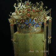 16 Chinese Antiques Qing Dynasty Gold-plated Mosaic Gem Golden Phoenix Crown