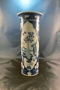Antique Chinese Porcelain Vase  Blue And White Flowers Vase Tall