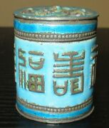 Rare Old Chinese Silver Cloisonne Repousse Blue Enamel Opium Calligraphy Box