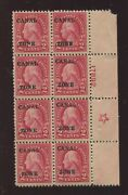 Canal Zone Scott 84 Rare Plate Block Of 8 Stamps W/5 Point Large Star Cz84-s1