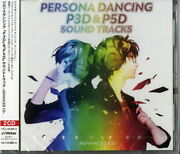 Game Music - Persona Dancing P3d And P5d Soundtrack - Advanced Cd [new Cd] Japan -