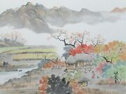 Chinese Original Watercolor River Chicken Farm Landscape Painting Signed